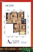 合融清华源3室2厅1卫97平方米户型图