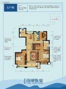 月湖雅苑3室2厅2卫139平方米户型图