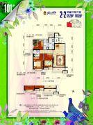 恒大绿洲3室2厅2卫128--130平方米户型图