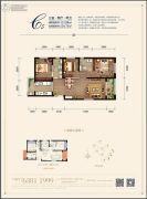 融创・澜�h台3室2厅2卫113平方米户型图
