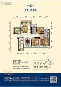 龙光玖龙湾2室2厅2卫105平方米户型图
