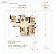 阳光城十里新城3室2厅1卫124平方米户型图