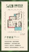 揽福豪庭3室2厅2卫114平方米户型图