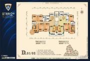 名门世家5室2厅2卫170--175平方米户型图