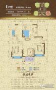 东方之珠花园3室2厅2卫96平方米户型图
