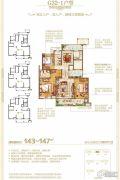湖东府3室2厅2卫143--147平方米户型图