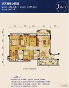 碧桂园・豪园(四会)4室2厅2卫110--140平方米户型图