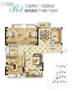 中国核建锦城3室2厅1卫108--112平方米户型图