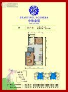 中和金佰2室2厅2卫91平方米户型图