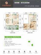 双悦SOHO2室2厅2卫107平方米户型图