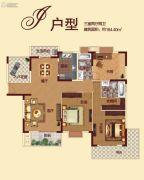 樟华国际3室2厅2卫164平方米户型图