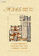 珠光御景壹号4室2厅3卫247平方米户型图