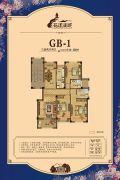 花漾溪城3室2厅2卫116--120平方米户型图
