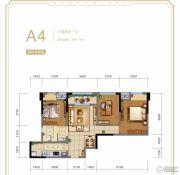 华宇广场3室2厅1卫90平方米户型图