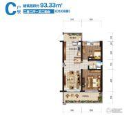 碧桂园・鼎龙湾2室2厅1卫93平方米户型图