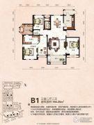 芭东海城3室2厅2卫194平方米户型图