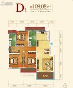 王老太君悦湾3室2厅2卫109平方米户型图