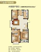逸城山色3室2厅2卫104平方米户型图
