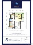 碧海蒙苑2室2厅1卫92平方米户型图