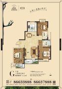 新华联青年城3室2厅2卫112--113平方米户型图