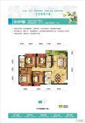 惠丰瑞城4室2厅2卫146平方米户型图