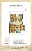 融创迩海3室2厅2卫145--149平方米户型图