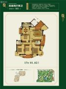 名城国际4室2厅2卫161平方米户型图