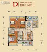 中央豪庭3室2厅2卫122平方米户型图