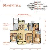 上实城开自然界4室2厅2卫0平方米户型图