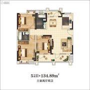 万景・三号院3室2厅2卫134平方米户型图