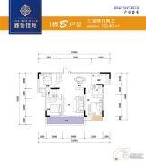 鑫怡佳苑3室2厅2卫110平方米户型图
