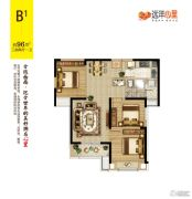 远洋心里3室2厅1卫96平方米户型图