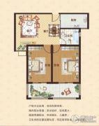中瓯名城2室2厅1卫85平方米户型图