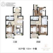 保利云禧4室2厅3卫132平方米户型图