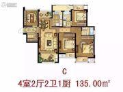 首开玖珑湾4室2厅2卫135平方米户型图