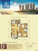 江景郦城3室2厅2卫113平方米户型图