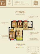 实地玫瑰庄园3室2厅1卫110平方米户型图