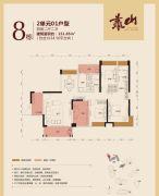 公园豪宅・靠山4室2厅2卫151平方米户型图