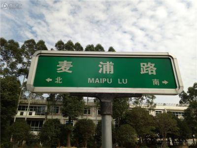福晟中央美墅