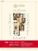 清华熙园4室2厅2卫154平方米户型图