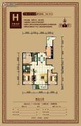 金水湾3室2厅2卫158平方米户型图