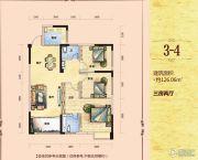 滨江华府3室2厅2卫126平方米户型图