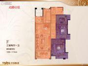 风尚米兰3室2厅1卫108--115平方米户型图