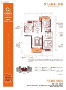 汉阳人信汇・ME TOO公馆3室2厅2卫114平方米户型图