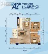 中建・伴山壹号2室2厅1卫73平方米户型图
