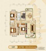 大明・锦绣铭郡3室2厅2卫128平方米户型图