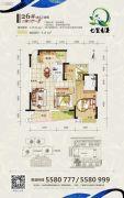正元七里香溪2室2厅1卫115平方米户型图