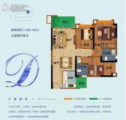 雅居乐依云小镇3室2厅1卫100平方米户型图