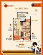 融侨观邸2室2厅1卫76平方米户型图