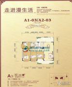 书香华苑4室2厅3卫190平方米户型图